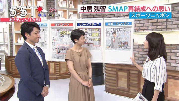 ugakimisato20170619_10.jpg