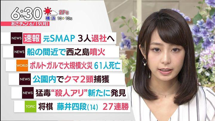 ugakimisato20170619_14.jpg