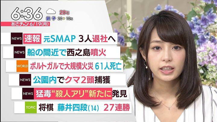 ugakimisato20170619_19.jpg