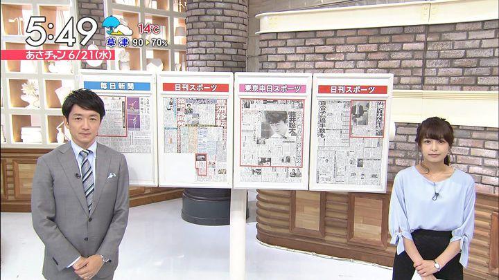 ugakimisato20170621_04.jpg