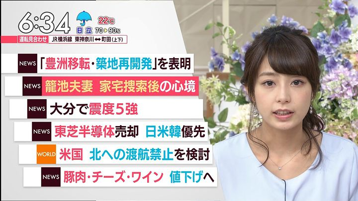 ugakimisato20170621_11.jpg