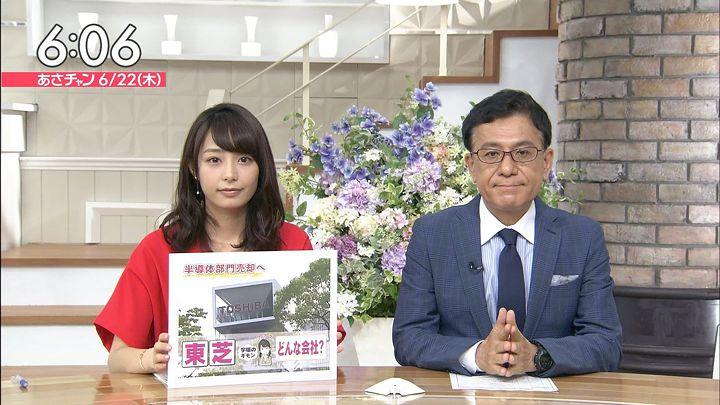 ugakimisato20170622_04.jpg