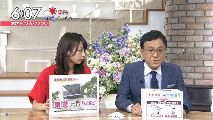 ugakimisato20170622_05.jpg