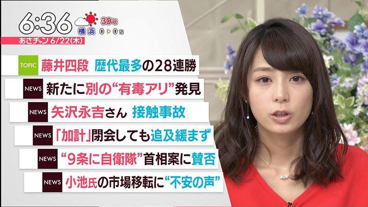 ugakimisato20170622_11.jpg
