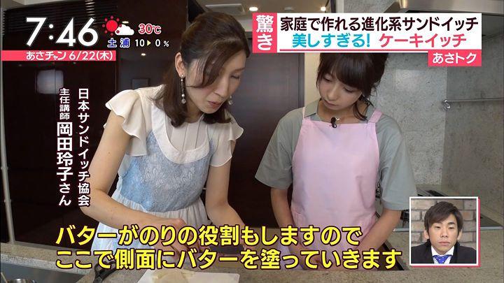 ugakimisato20170622_32.jpg