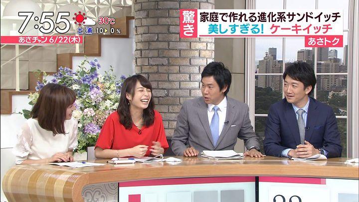 ugakimisato20170622_33.jpg
