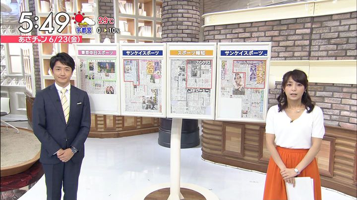 ugakimisato20170623_04.jpg