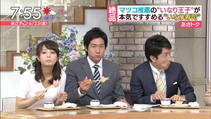 ugakimisato20170623_18.jpg