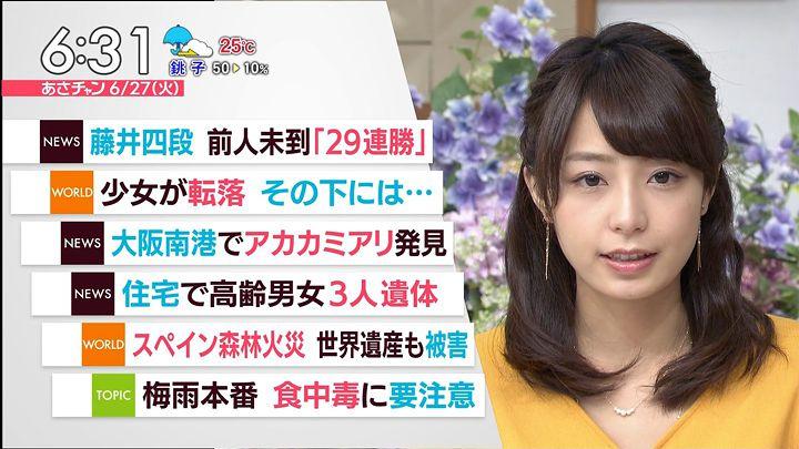 ugakimisato20170627_04.jpg