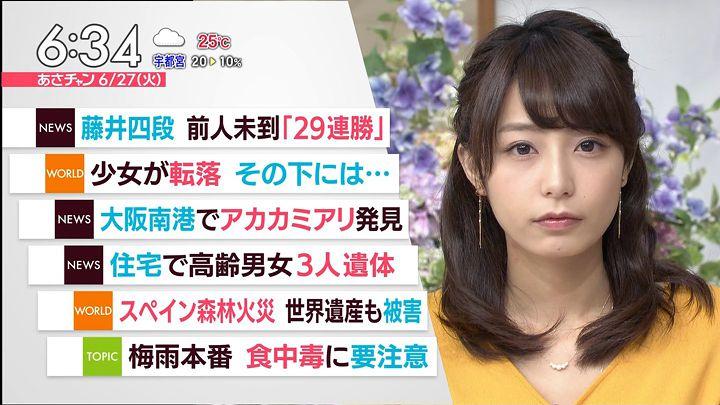 ugakimisato20170627_06.jpg