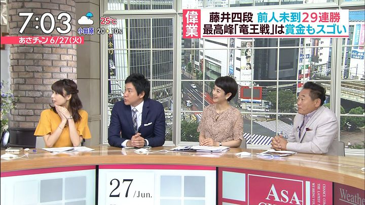 ugakimisato20170627_10.jpg
