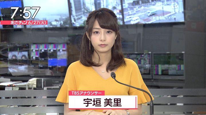 ugakimisato20170627_15.jpg