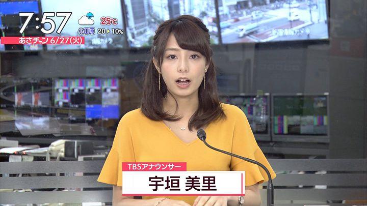 ugakimisato20170627_16.jpg