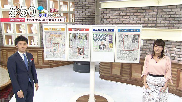 ugakimisato20170628_02.jpg
