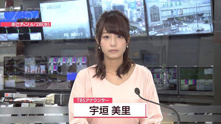 ugakimisato20170628_16.jpg