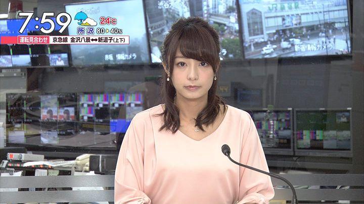 ugakimisato20170628_20.jpg