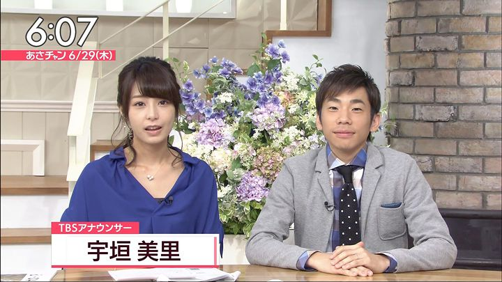 ugakimisato20170629_02.jpg