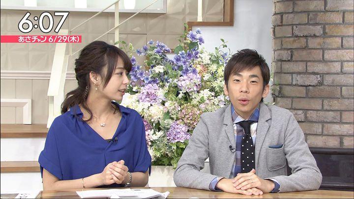 ugakimisato20170629_03.jpg