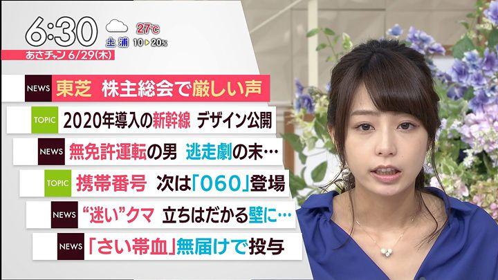 ugakimisato20170629_09.jpg