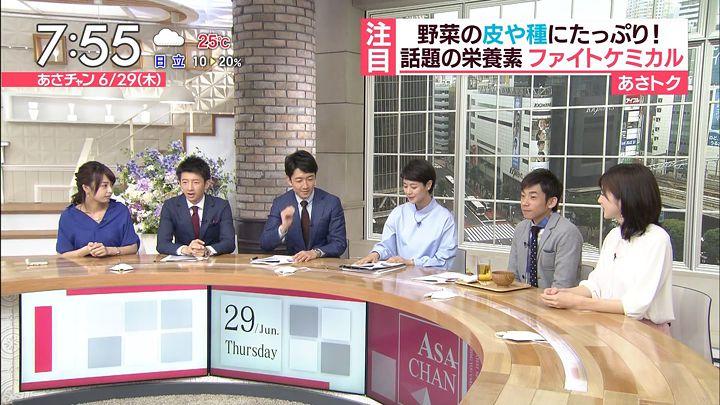 ugakimisato20170629_15.jpg