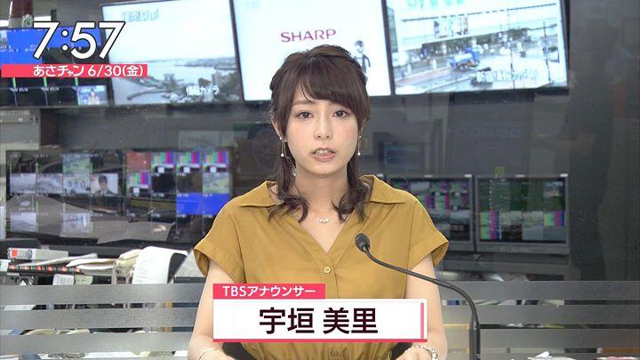ugakimisato20170630_21.jpg
