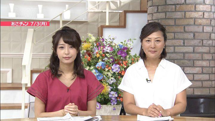 ugakimisato20170703_13.jpg