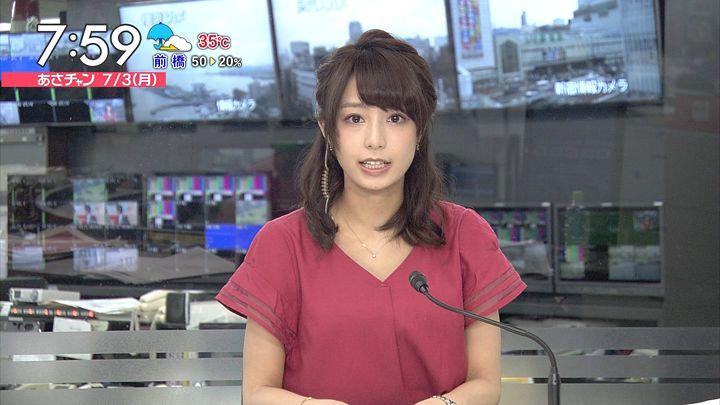 ugakimisato20170703_36.jpg
