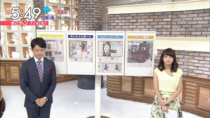 ugakimisato20170704_04.jpg