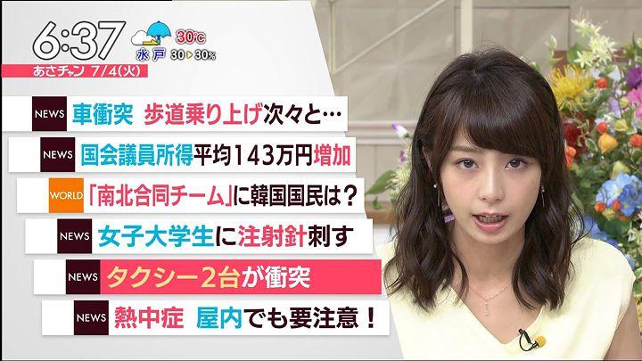 ugakimisato20170704_17.jpg
