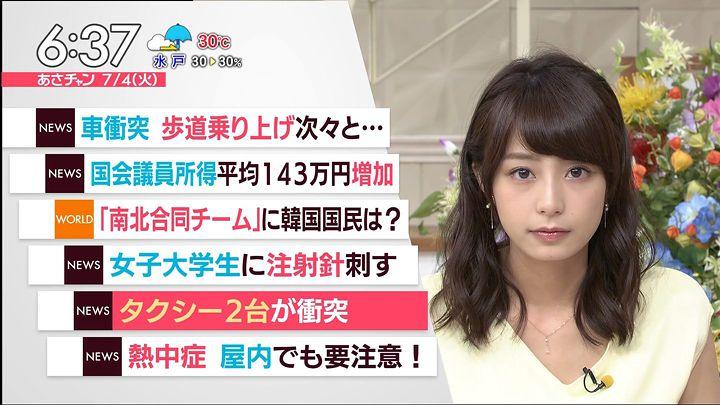 ugakimisato20170704_18.jpg