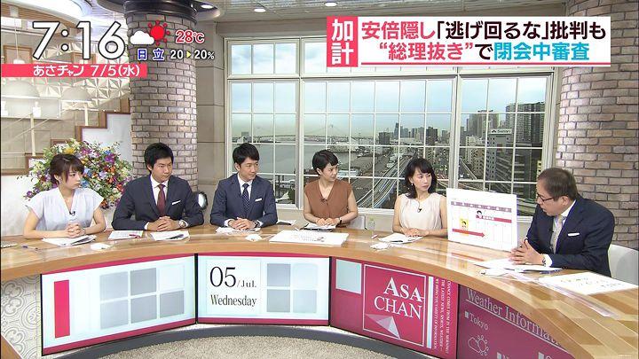 ugakimisato20170705_13.jpg