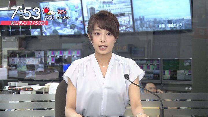 ugakimisato20170705_23.jpg