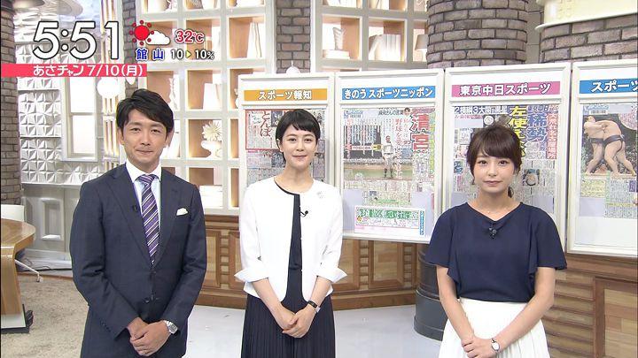 ugakimisato20170710_06.jpg