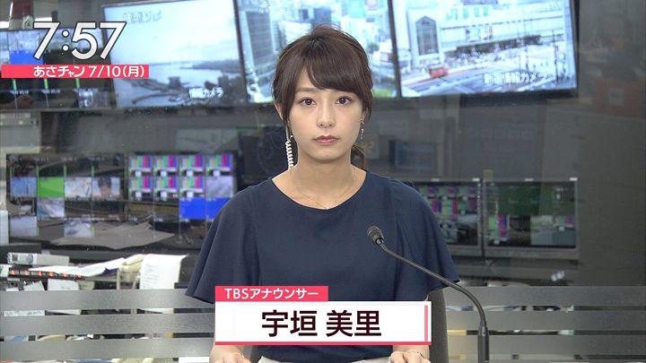 ugakimisato20170710_15.jpg