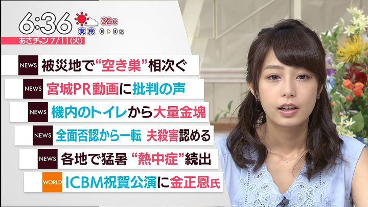 ugakimisato20170711_14.jpg