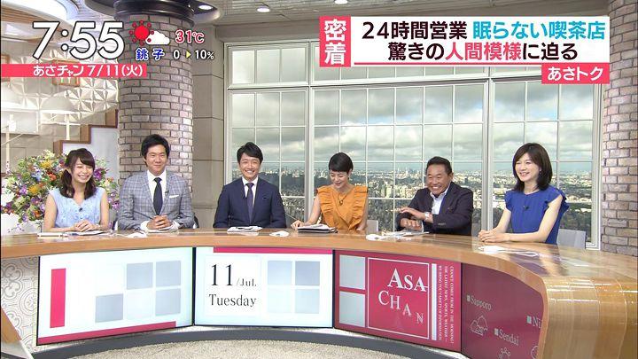 ugakimisato20170711_20.jpg