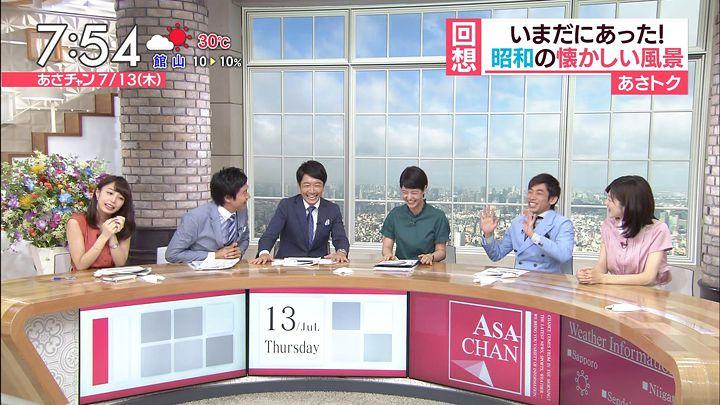 ugakimisato20170713_22.jpg
