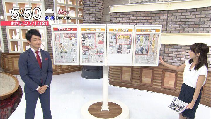 ugakimisato20170714_05.jpg