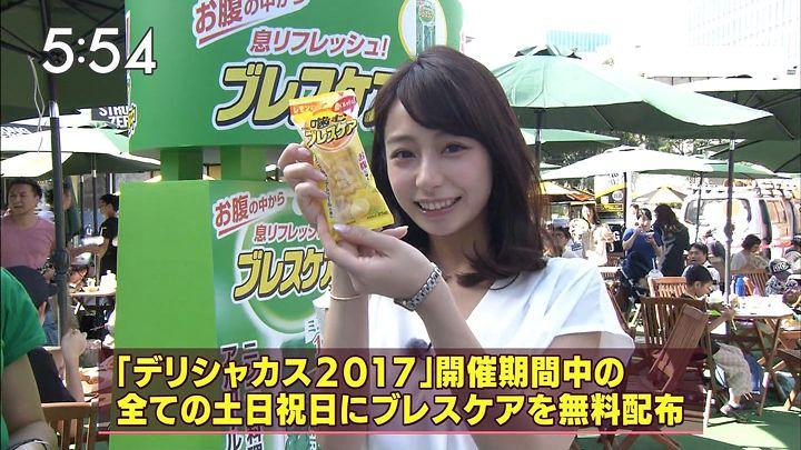 ugakimisato20170717_17.jpg