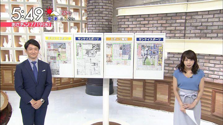 ugakimisato20170719_03.jpg