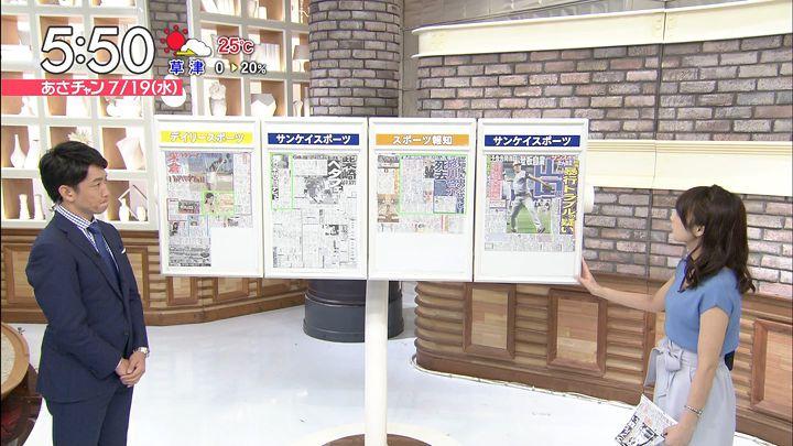 ugakimisato20170719_04.jpg