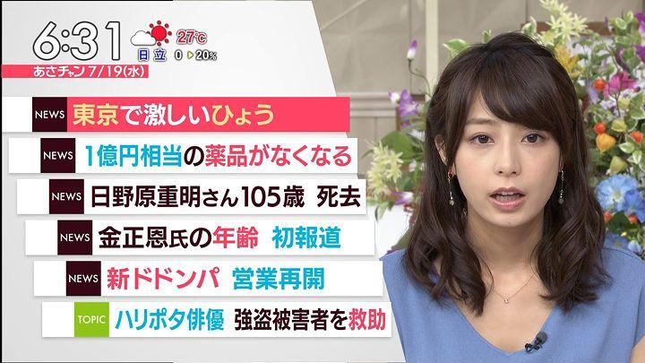 ugakimisato20170719_09.jpg