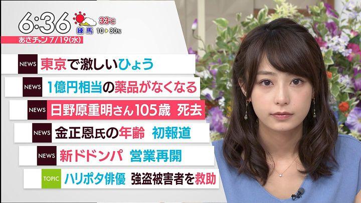ugakimisato20170719_15.jpg