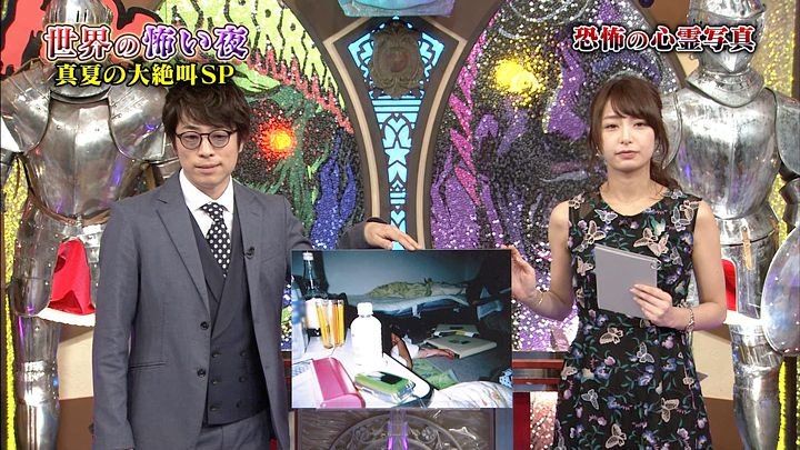 ugakimisato20170719_40.jpg