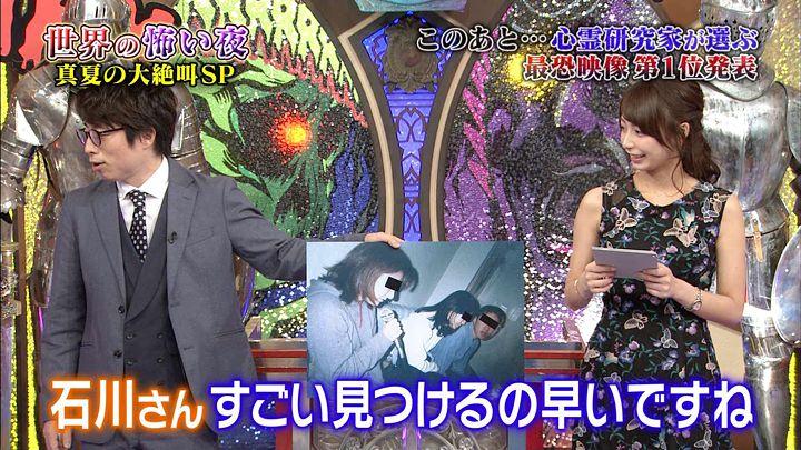 ugakimisato20170719_41.jpg
