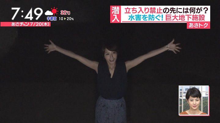 ugakimisato20170720_34.jpg