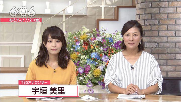 ugakimisato20170721_10.jpg
