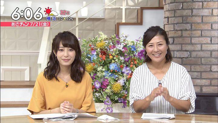 ugakimisato20170721_12.jpg