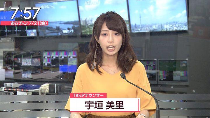 ugakimisato20170721_25.jpg