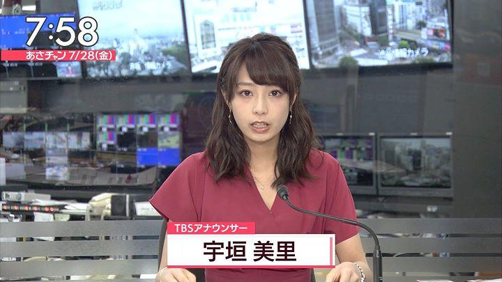 ugakimisato20170728_24.jpg